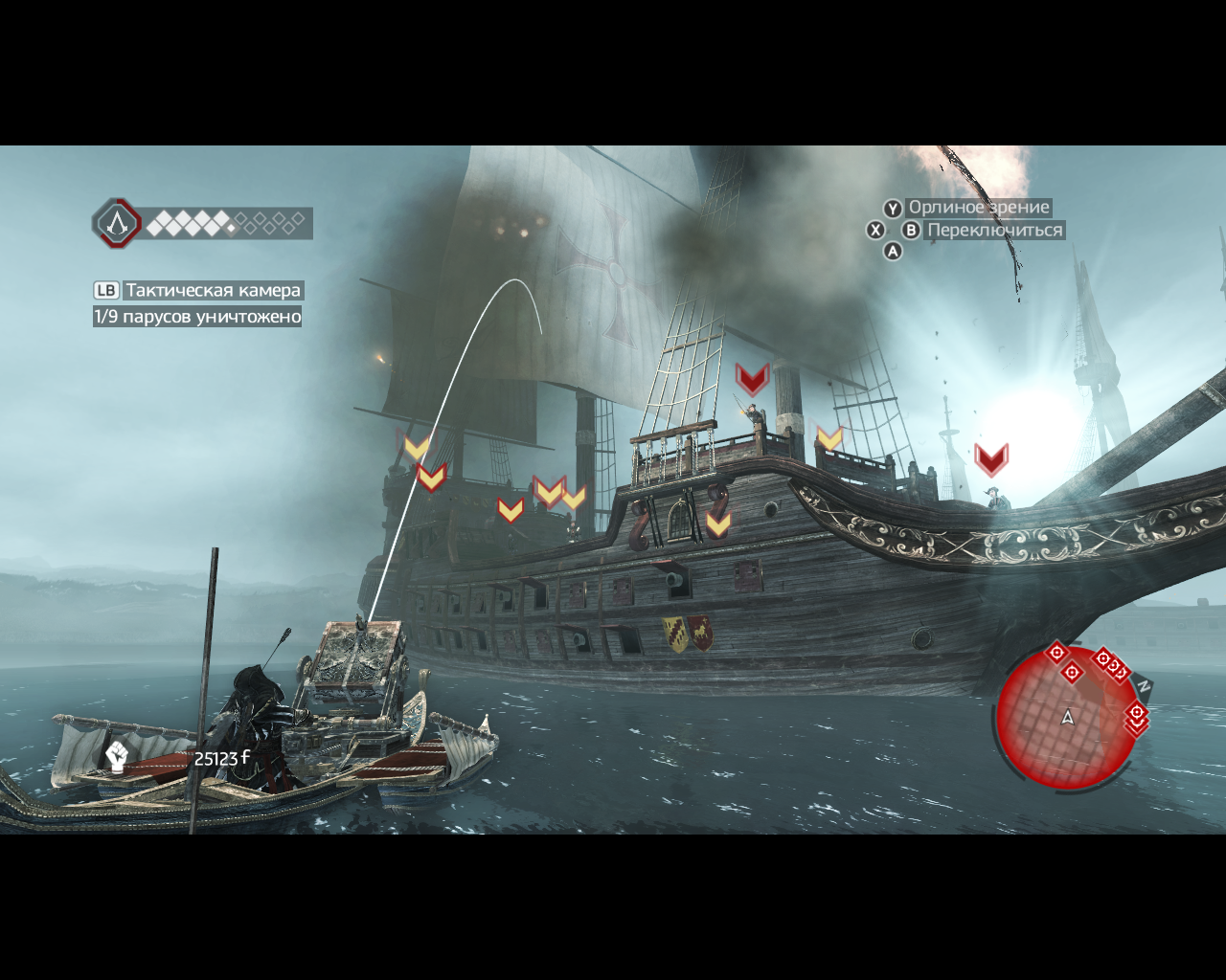 Assassin's Creed: Brotherhood Windows Ezio will even single-handedly fight Borgia's fleet