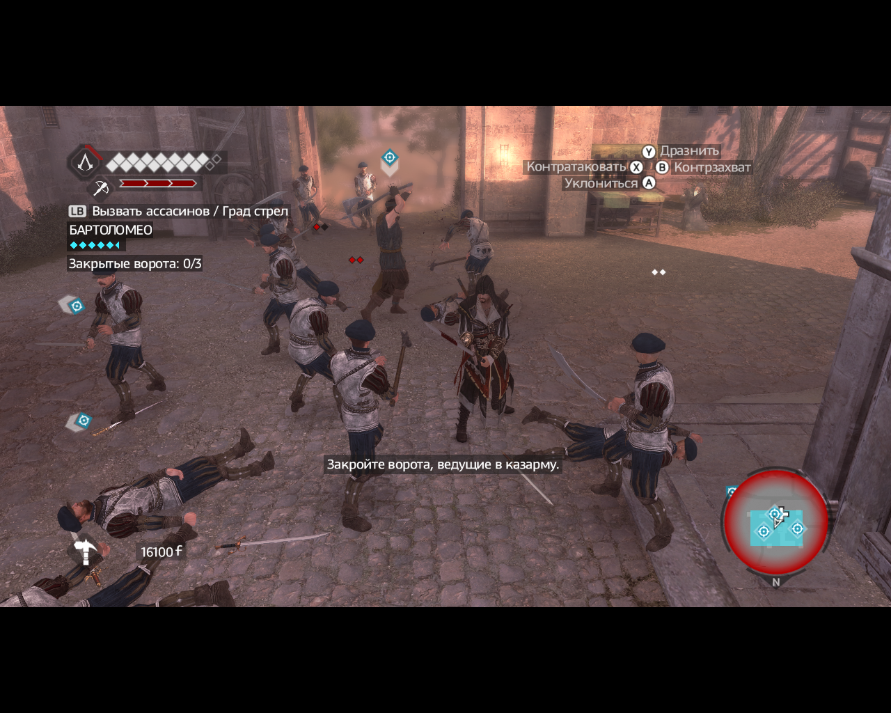 Assassin's Creed: Brotherhood Windows Fighting off the French