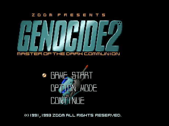 Genocide² - Genocide Square FM Towns Genocide 2: title screen