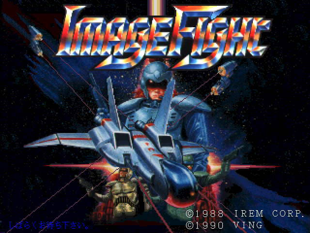ImageFight FM Towns Title screen A