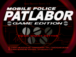 Kidō Keisatsu Patlabor: Game Edition PlayStation Title screen.