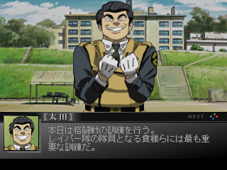 Kidō Keisatsu Patlabor: Game Edition PlayStation Captain Goto seems pleased!