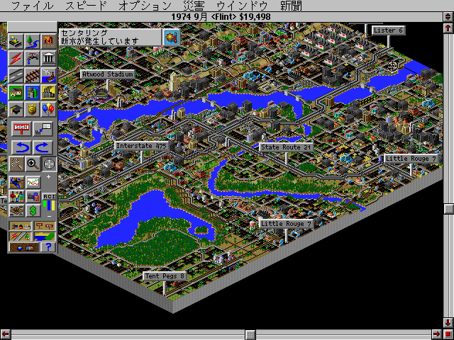 SimCity 2000 FM Towns Some cities are huge