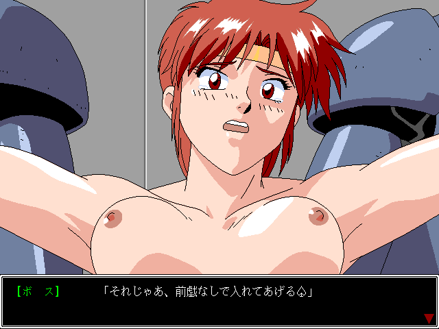 Viper V-10 FM Towns Scared woman before rape. Guess Japanese like watching that