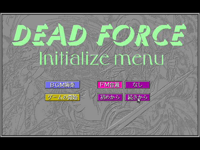 Dead Force FM Towns Main menu