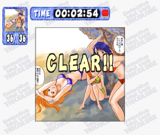 Nante! Tantei Idol: The Jigsaw Puzzle PlayStation Clear!!