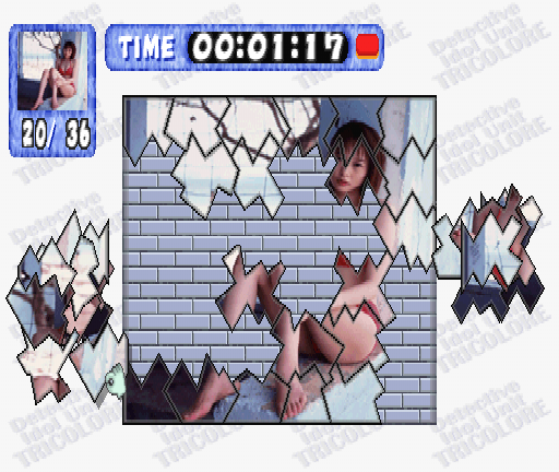 Nante! Tantei Idol: The Jigsaw Puzzle PlayStation Trying to build a puzzle with zig-zag pieces.