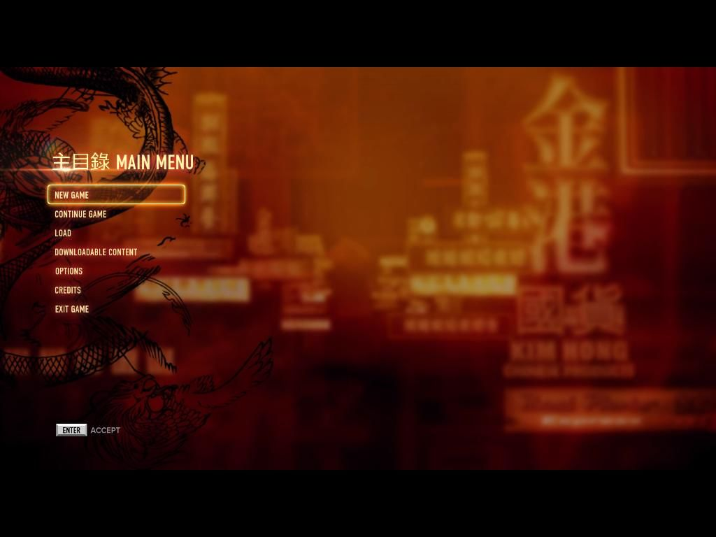 Sleeping Dogs Windows Main Menu
