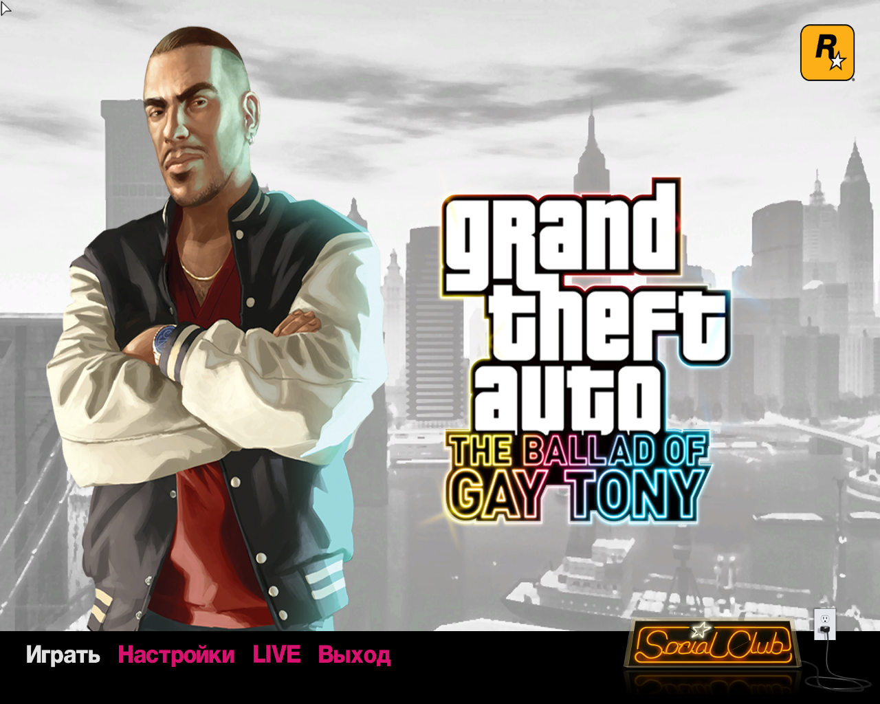 Grand Theft Auto: Episodes from Liberty City Windows The Ballad of Gay Tony - main menu (Russian version)