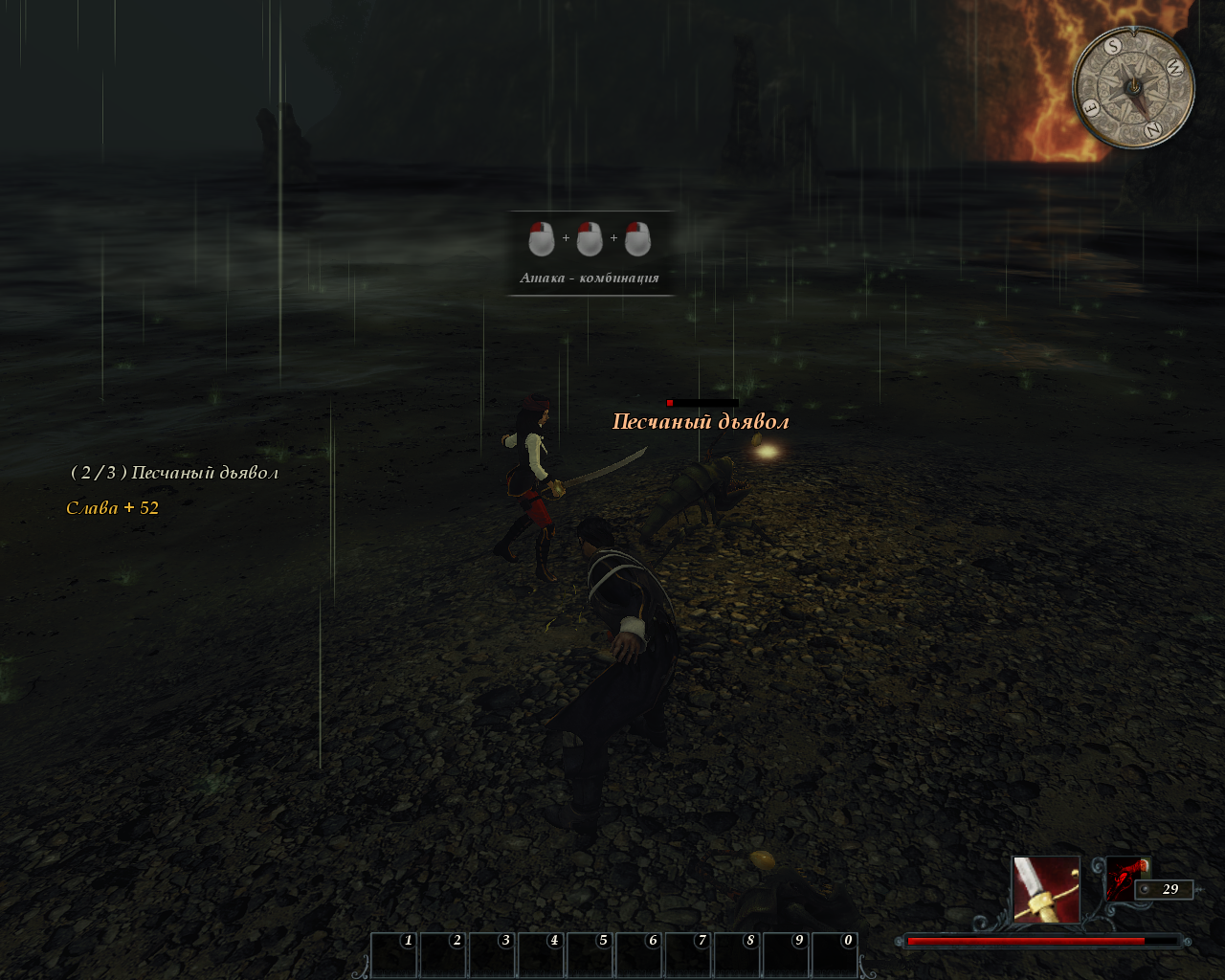 Risen 2: Dark Waters Windows A brief combo tutorial. Nothing special here, just click-click-click (Russian version)