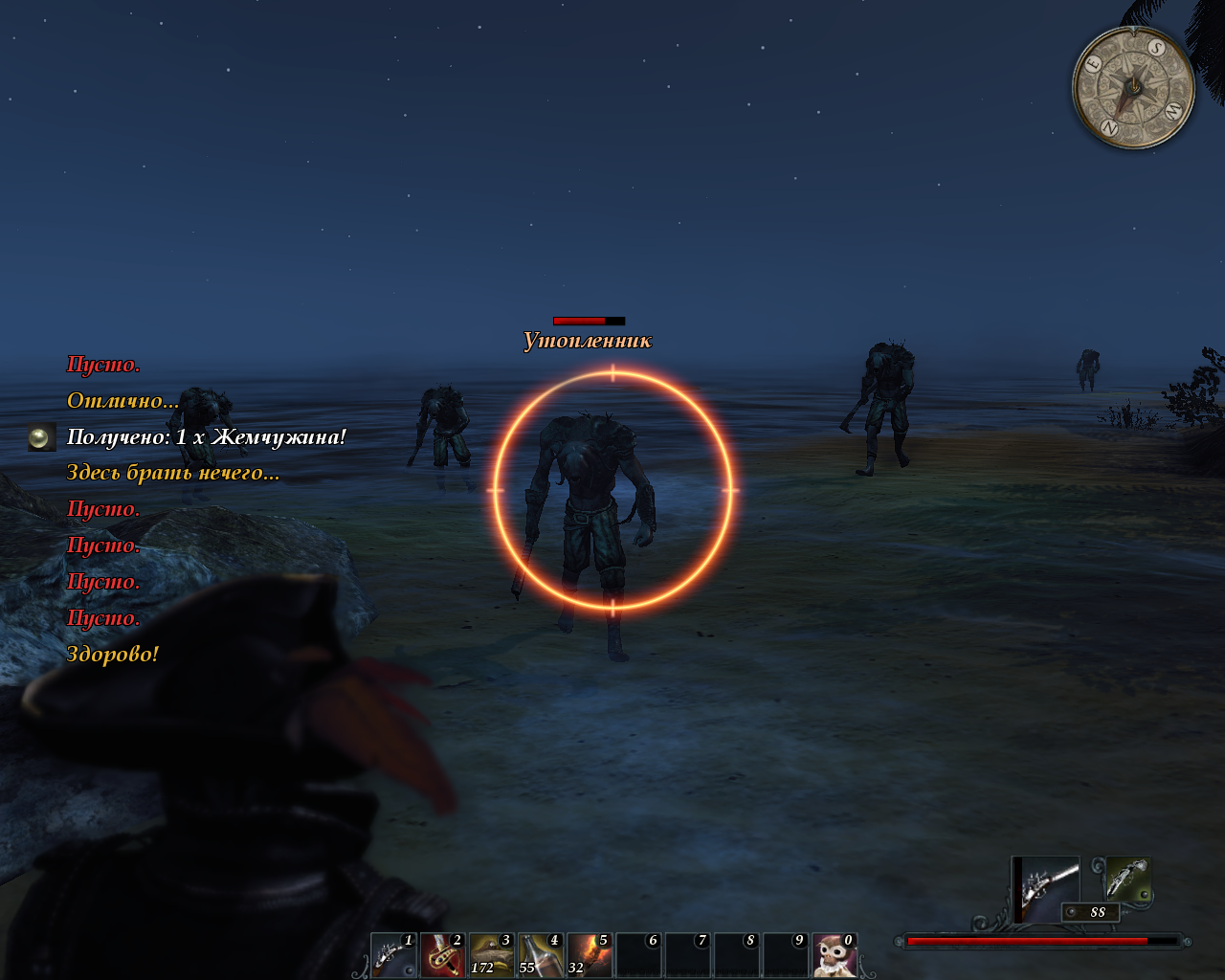 Risen 2: Dark Waters Windows Alone on a dark deserted shore surrounded by the drowned - atmospheric!