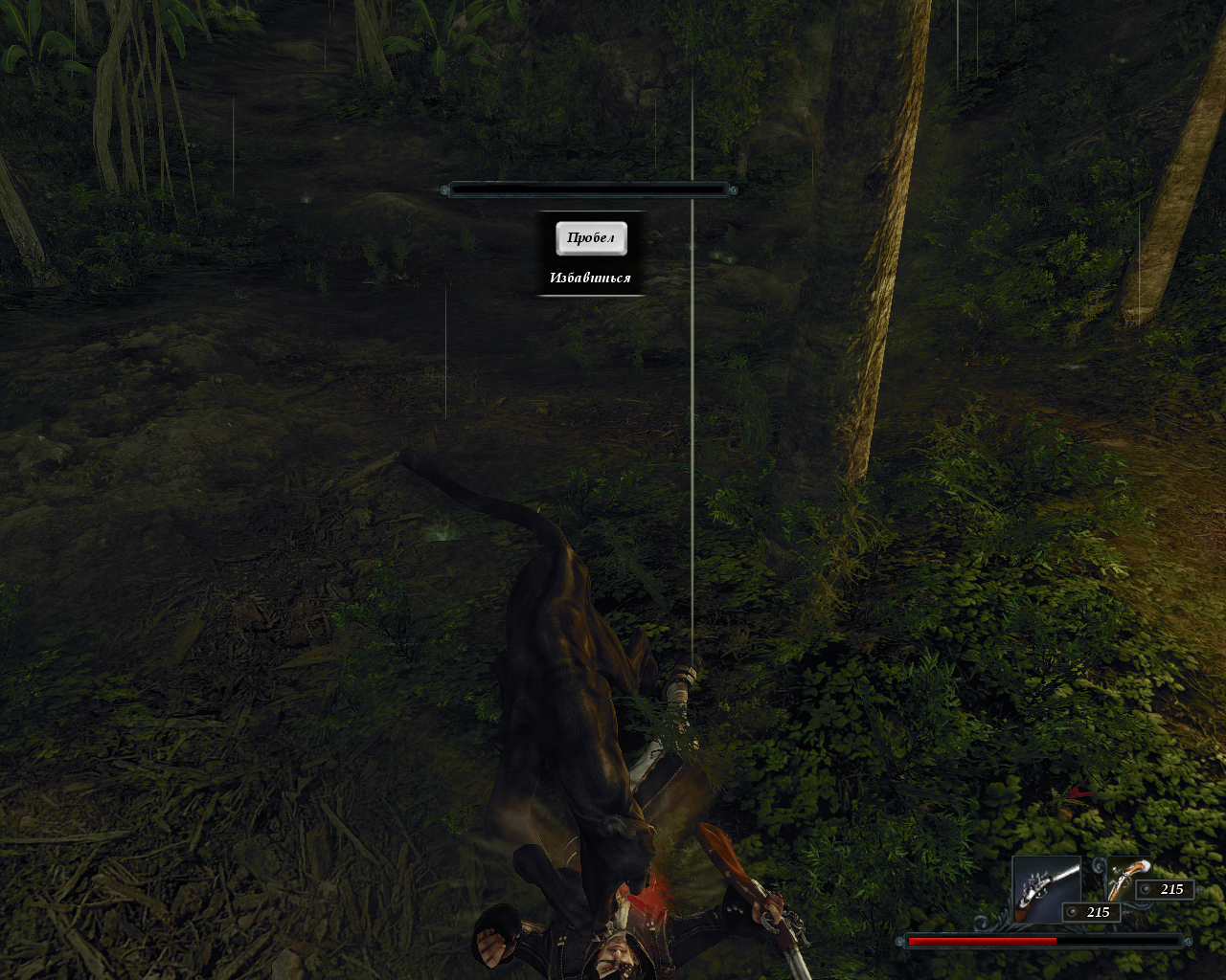 Risen 2: Dark Waters Windows Tap a button quickly to release yourself from a panther
