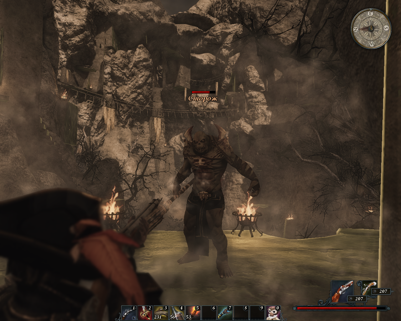 Risen 2: Dark Waters Windows The guardian on the isle of the dead
