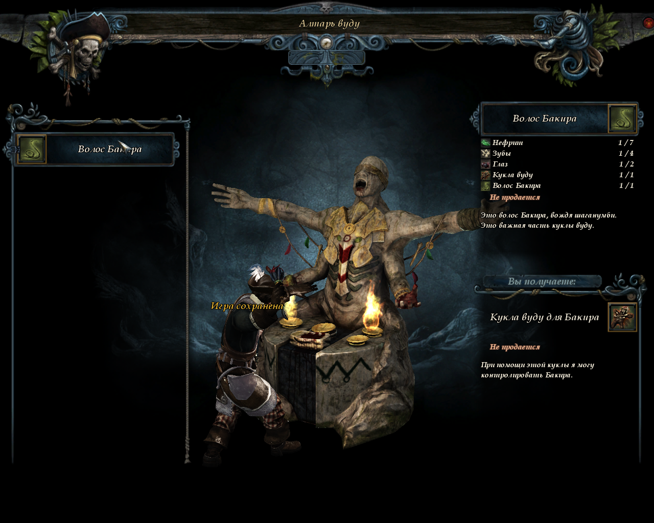 Risen 2: Dark Waters Windows Making a voodoo doll