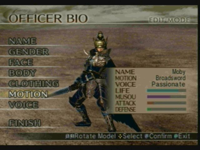Dynasty Warriors 5: Xtreme Legends PlayStation 2 Custom Character Screen.