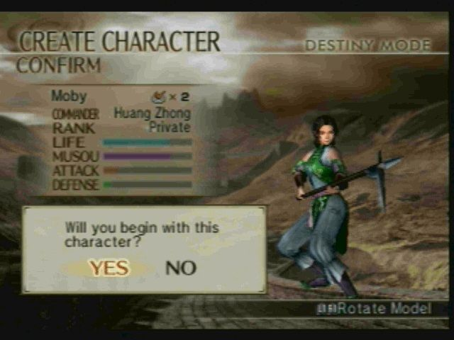 Dynasty Warriors 5: Xtreme Legends PlayStation 2 In Destiny mode you serve under a general.  I've chosen the old archer.