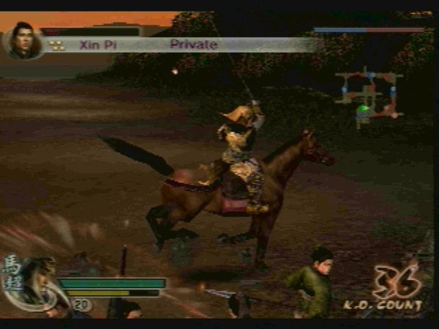 Dynasty Warriors 5: Xtreme Legends PlayStation 2 Horse!