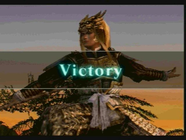 Dynasty Warriors 5: Xtreme Legends PlayStation 2 Ma Chao Triumphant!