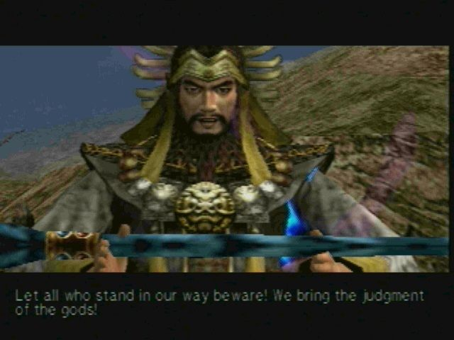 Dynasty Warriors 5: Xtreme Legends PlayStation 2 Always with this crazy guy!