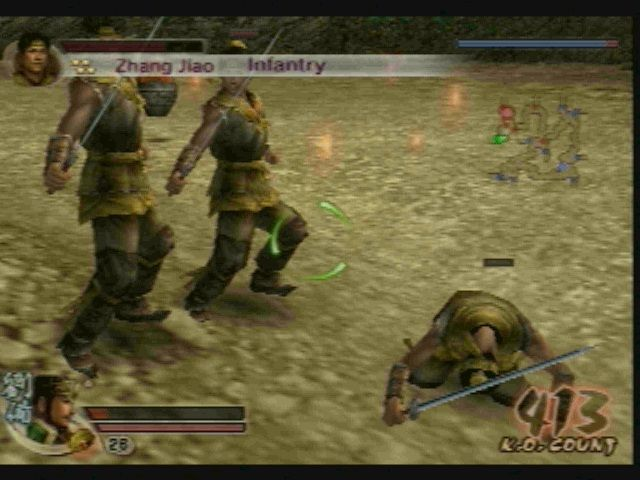 Dynasty Warriors 5: Xtreme Legends PlayStation 2 The bow interface.  These three guys waited patiently for me to shoot them.