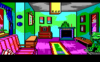 Manhunter 2: San Francisco DOS A nicely furnished room - the game is largely set among the Chinese community in San Francisco
