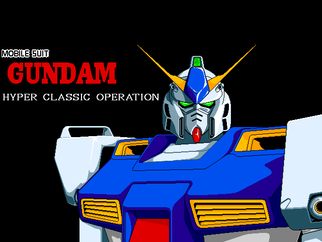 Mobile Suit Gundam: Hyper Classic Operation FM Towns The complete title screen
