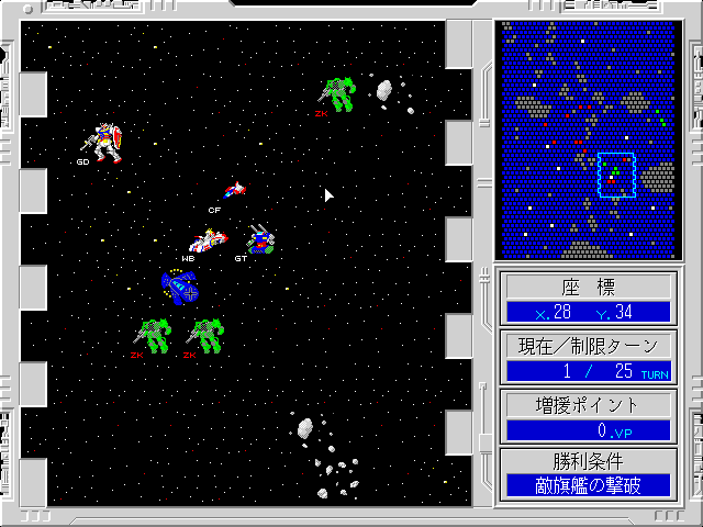 Mobile Suit Gundam: Hyper Classic Operation FM Towns Units on the map