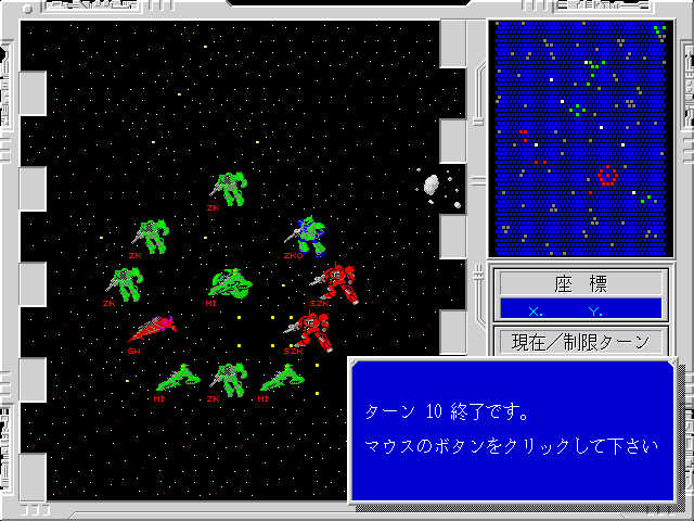 Mobile Suit Gundam: Hyper Classic Operation FM Towns Due to my laziness the enemy has formed this circle