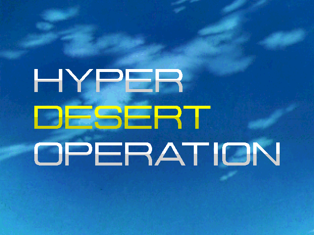 Mobile Suit Gundam: Hyper Desert Operation FM Towns Title screen: Part B