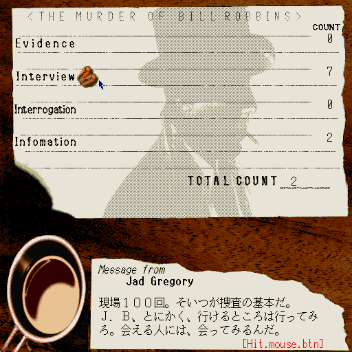 Murder Club Sharp X68000 You review your evidence. Despite the billingual feature, you are shocked to discover some of it is still in Japanese
