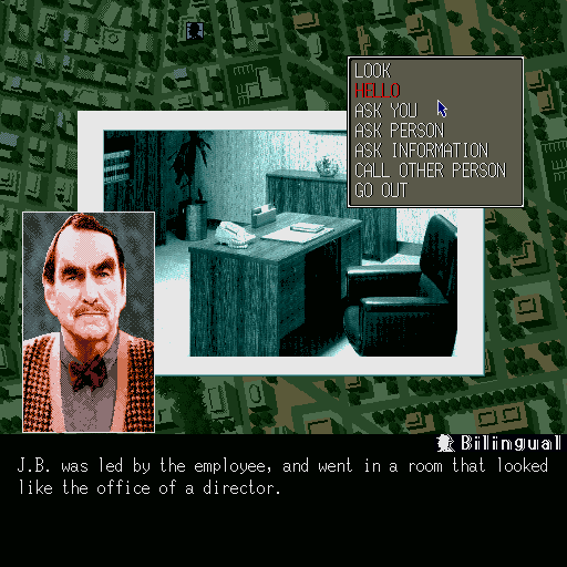 Murder Club Sharp X68000 Standard main dialogue options