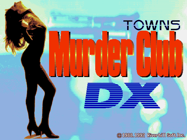 Murder Club FM Towns Title screen