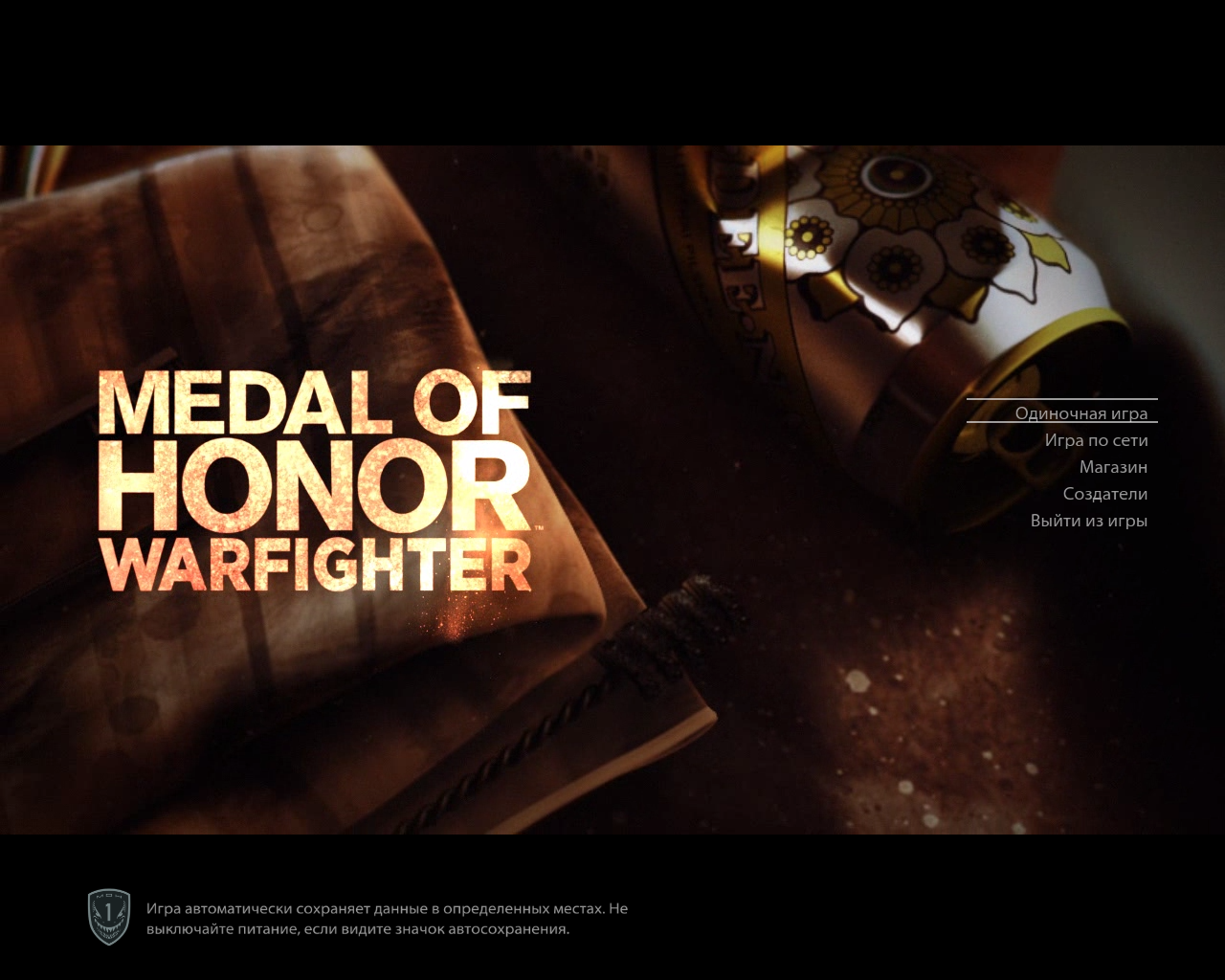 Medal of Honor: Warfighter Windows Game title and main menu