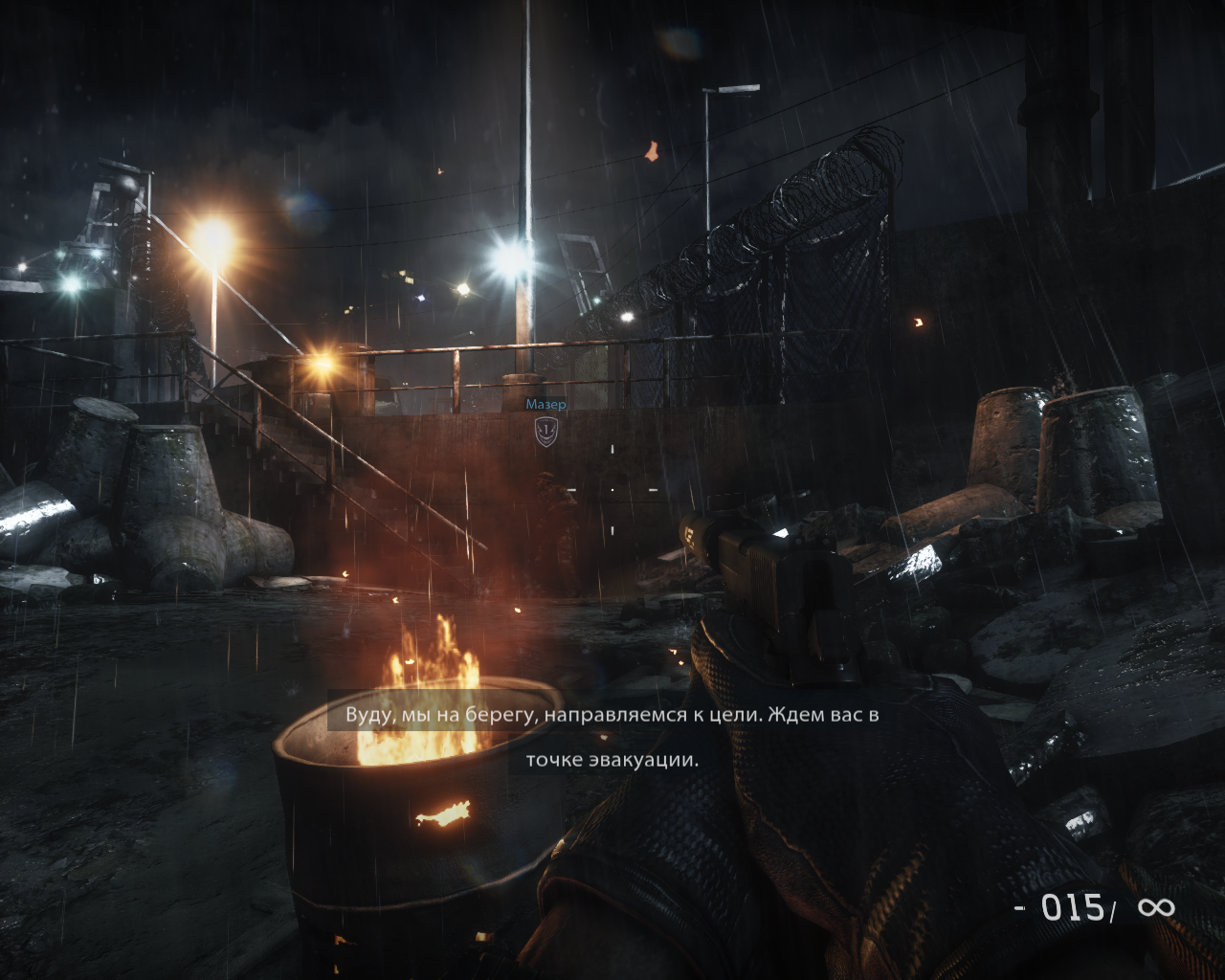 Medal of Honor: Warfighter Windows Starting out - a supposedly stealth mission at the port