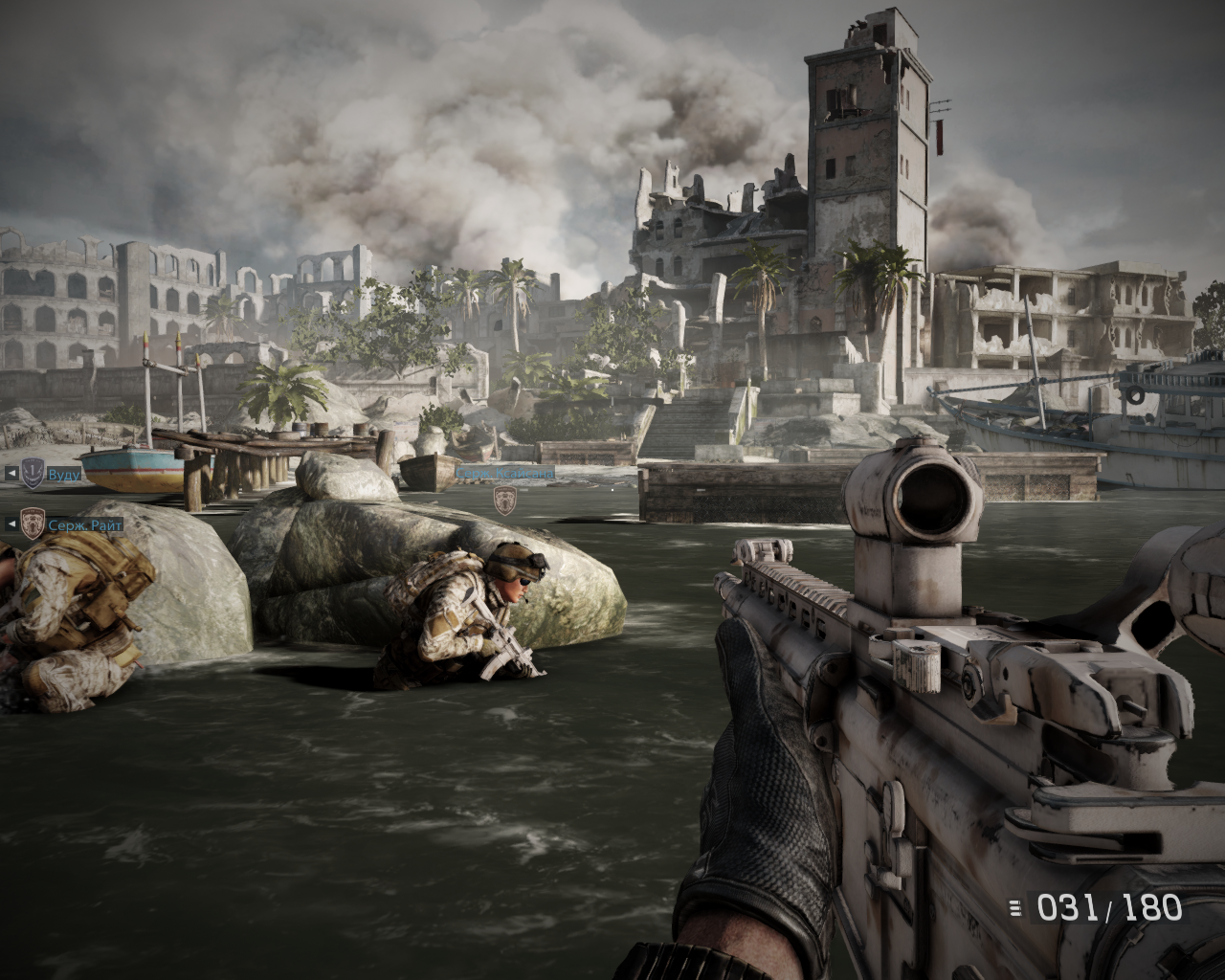 Medal Of Honor: Warfighter Screenshots For Windows
