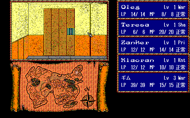 Record of Lodoss War: Haiiro no Majo PC-98 Cave dungeon. In front of a door