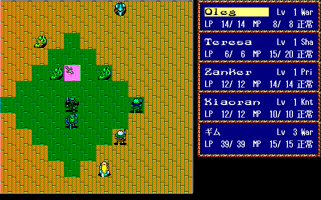 Record of Lodoss War: Haiiro no Majo PC-98 Battle in a dungeon. Tactical positioning