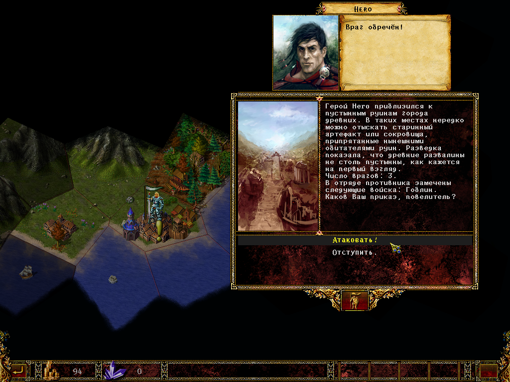 Eador: Genesis Windows Before an encounter, information about the opponent's army and a rough estimate of the outcome are provided. The player then may choose to retreat.