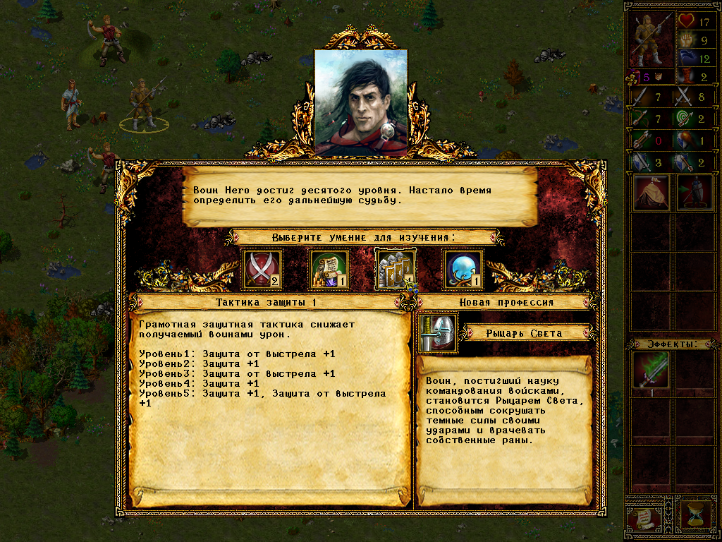 Eador: Genesis Windows At level 10, heroes can choose a profession to specialize in, which also affects alignment. Picking the magic path for a Knight results in an evil alignment for some reason.