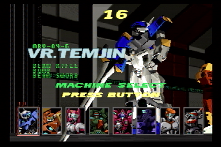 [Análise Retro Game] - Cyber Troopers Virtual-On - Sega Saturn/PC/PS2/PS3 591106-cyber-troopers-virtual-on-sega-saturn-screenshot-battle-droid
