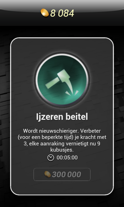 Curiosity Android Screen to buy an iron chisel (Dutch version).