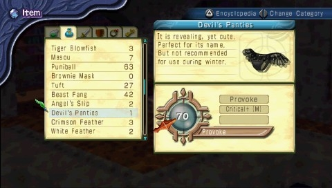 Mana Khemia: Alchemists of Al-Revis PSP There is a huge number of items, including some naughty ones