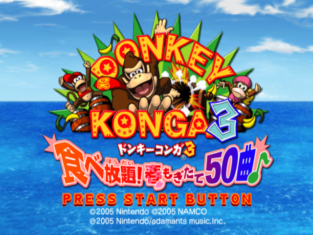Donkey Konga 3: Tabe-houdai! Haru Mogitate 50 Kyoku GameCube Title Screen