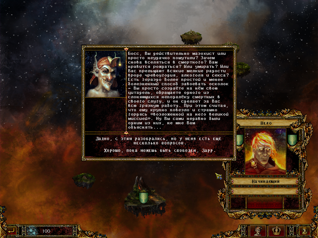 Eador: Genesis Windows Meet Zarr, your friendly wise-cracking Gremlin advisor.