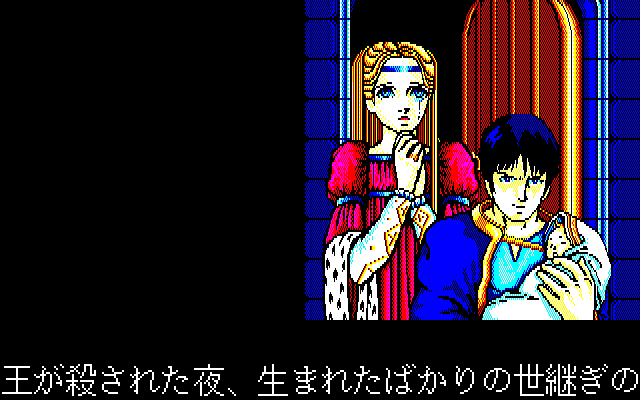 Silver Ghost PC-88 ...and anime-style characters mourn