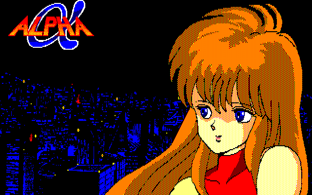 Alpha PC-88 Title screen