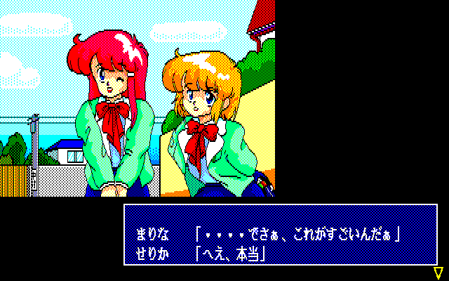 Angels: Celica Crisis PC-88 Intro
