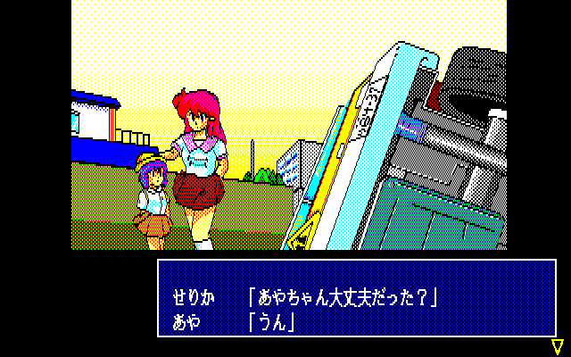 Angels: Celica Crisis PC-88 The girl is rescued!