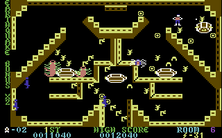 Lost Tomb Commodore 64 An earthquake shakes the screen