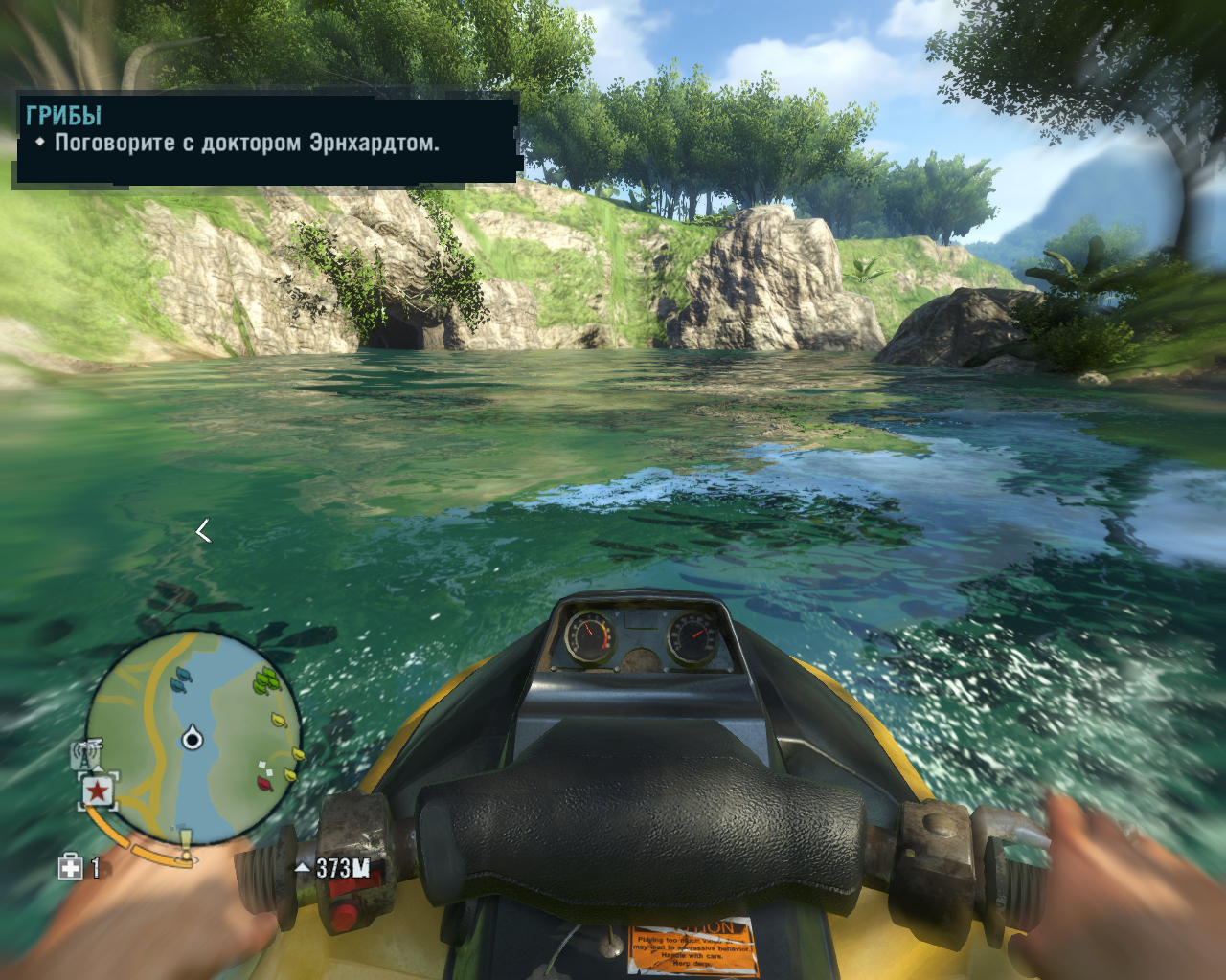 Far Cry 3 Windows On a jetski